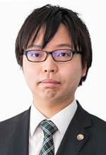 山内 涼太 弁護士(72期)