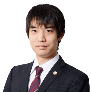 弁護士 中川 種晴瑠