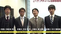 新人弁護士 座談会 Part 1